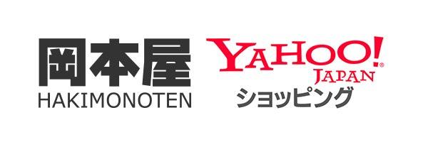 岡本屋履物店 Yahoo!ショッピング店