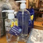 海洋タンカーの事故処理研究から生まれた生分解する洗剤