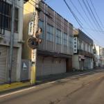 大好きな富士吉田、大切な西町!ここから足を守ります☆