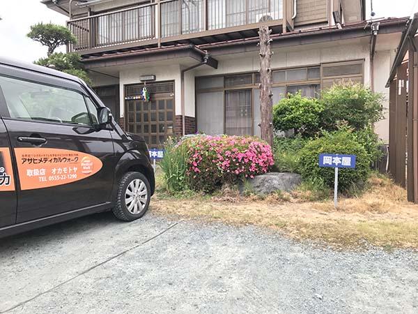 リニューアル☆彡 駐車場の看板編